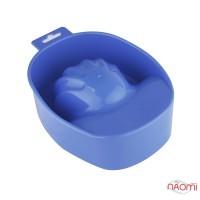 Ванночка для маникюра, цвет синий