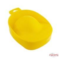 Ванночка для манікюру, колір жовтий