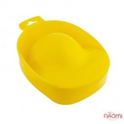 Ванночка для маникюра, цвет желтый