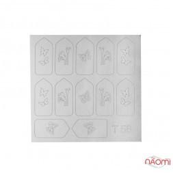 Виниловый трафарет для дизайна T 056, Цветы, бабочки, цвет серебро
