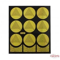 Виниловый трафарет для дизайна треугольник, Y037