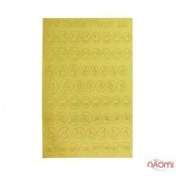 Вініловий трафарет для Deep Design листя, жолуді, білочки 031