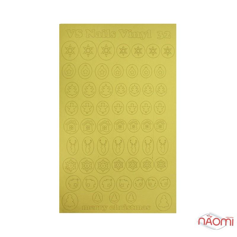Виниловый трафарет для Deep Design снежинки, домики, елочки 032, фото 1, 30.00 грн.