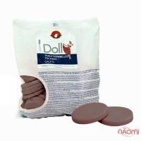 Воск горячий в таблетках Doll, шоколад, 1 кг