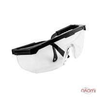 Защитные очки для мастера маникюра и педикюра, с черными дугами