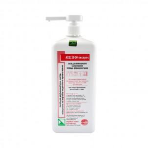 Средство для дезинфекции рук, кожи и поверхностей АХД 2000 Експрес, 1000 мл