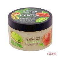 Скраб масляно-солевой для тела ENERGY of Vitamins Моделирующий, фисташковое масло и кофе, 250 мл