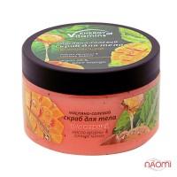 Скраб масляно-солевой для тела ENERGY of Vitamins Увлажняющий, масло арганы и манго, 250 мл