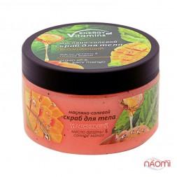 Скраб олійно-сольовий для тіла ENERGY of Vitamins Зволожуючий, олія аргани та манго, 250 мл