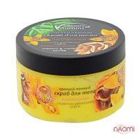 Скраб солевой пенный для тела ENERGY of Vitamins Питательный, сливочно-ванильное суфле, 250 мл