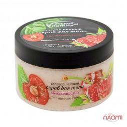 Скраб солевой пенный для тела ENERGY of Vitamins Увлажняющий, витаминный смузи, 250 мл