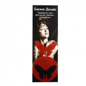 Трафарет для бікіні-дизайну 014 Метелик, 7х7 см