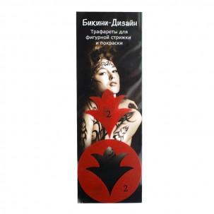 Трафарет для бікіні-дизайну 002 Квітка, 7х7 см