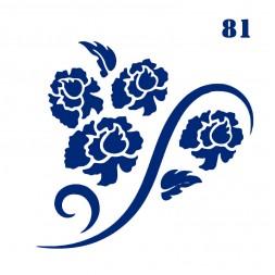 Трафарет для временного тату Цветы 081, 6х6 см