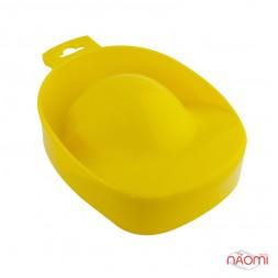 Ванночка для маникюра YRE желтая