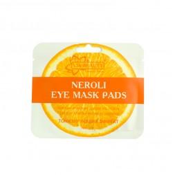 Ватные диски косметические на глаза Via Beauty цветок апельсинового дерева, тонизирующие